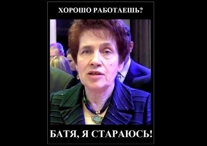 """""""Он старается, но у него нет в окружении людей, у которых есть системный подход"""", - Сакварелидзе о Луценко - Цензор.НЕТ 7539"""