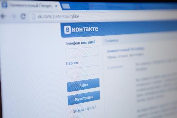 Порошенко ввів в дію санкцій проти 1228 громадян та468 юросіб