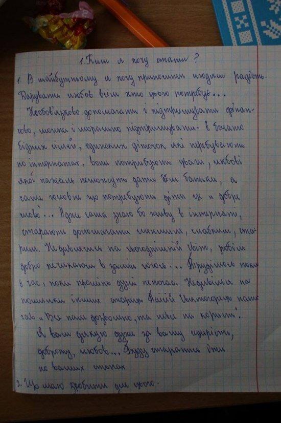 Лист дитини з Ільницької школи-інтернату не залишить байдужим