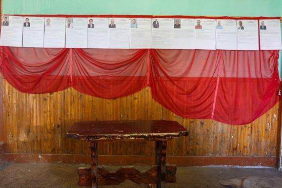 Ікони, рушники, червоні завіси - особливості закарпатських дільниць