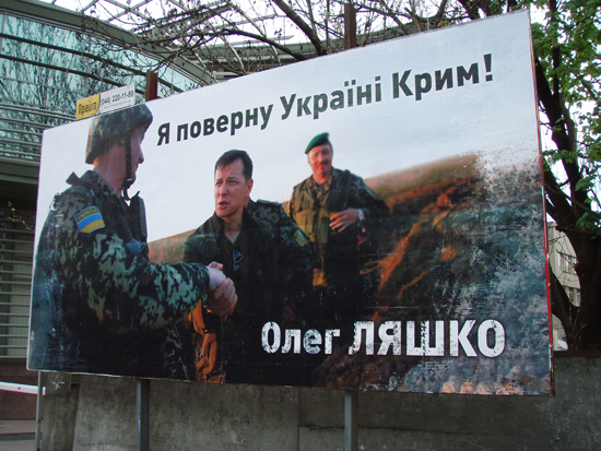 Я в ЄС, бо наша мета повернути Крим - Цензор.НЕТ 5156