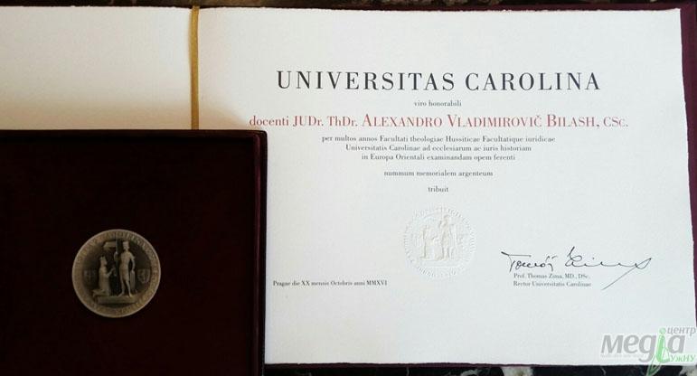 Науковець УжНУ отримав медаль найдавнішого чеського університету