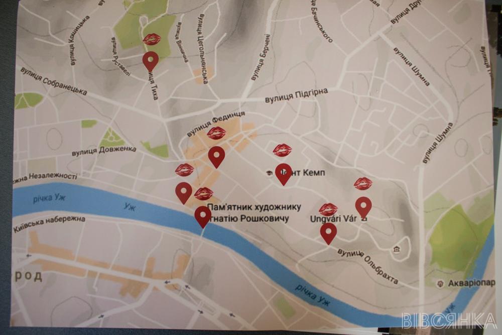 В Ужгороді представили маршрут поцілунків