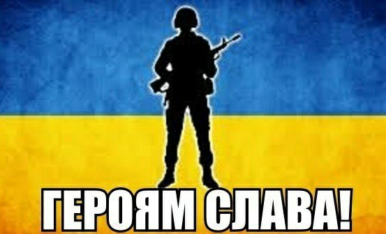 Картинки по запросу день захисника україни фото